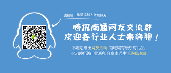 南通9家企业入围中国500强 占全省47家入围企业的1/5
