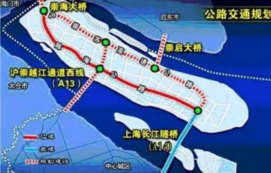 【中海碧林湾】三条高铁贯穿南通,城市生活全面提速