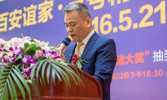 中国建材市场协会副会长,南通市南安商会会长,江苏百安谊家集团股份