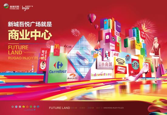 式繁华中心,必将成为如皋在江苏乃至全国最具价值的国际化形象新名片.