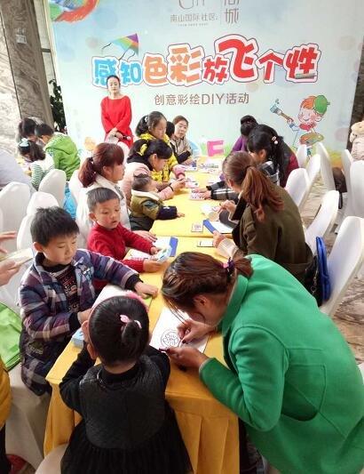 【南山国际社区】创意彩绘DIY 开启斑斓新生活