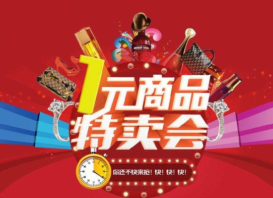 资讯  如皋首届时尚商业嘉年华即将盛大开幕,10月18日晚上18:00繁华