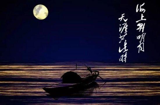 月圆中秋·情满御府|中秋园游会盛情邀约!