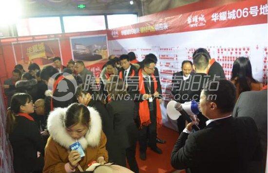 11月24日 南阳华耀城费翔之夜群星演唱会盛大举办!