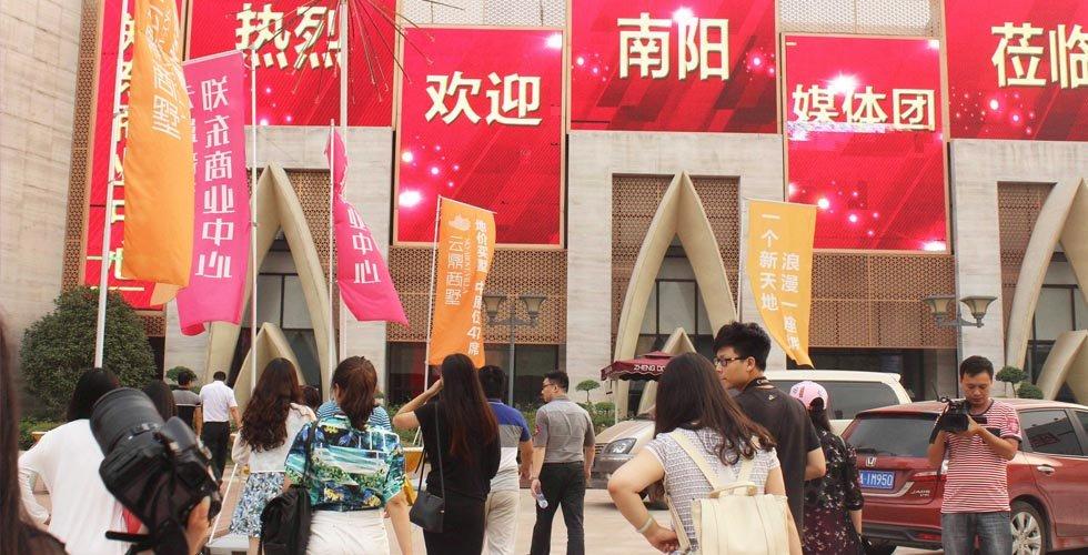 抵达郑东商业中心