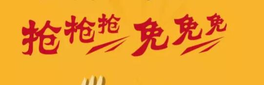 """【恒大帝景】""""超市大赢家,1元起拍"""""""