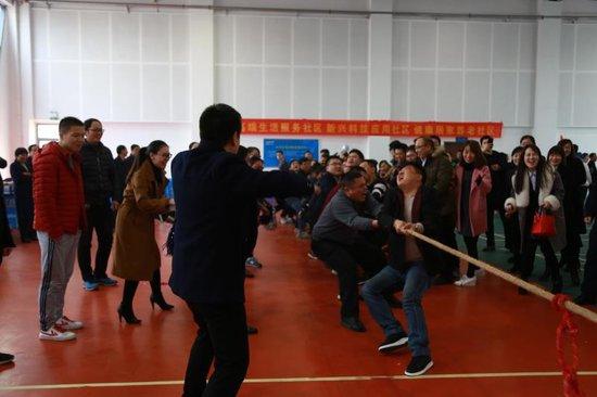 【落幕】12月29日中信国安城文体赛圆满举行!