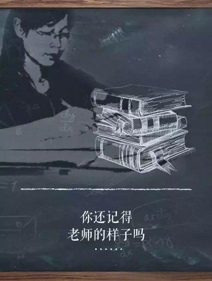 9.6—9.10黄河时代城浓情谢恩师活动即将启幕