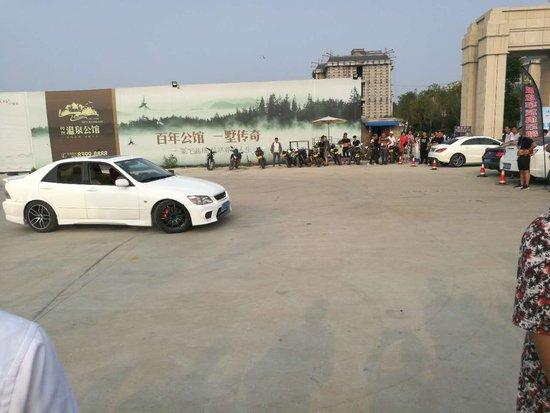 传世·温泉公馆极炫汽车秀摇滚音乐派对精彩落幕
