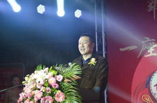 过大年 赶大集!华耀城首届年货大集招商启动会举办