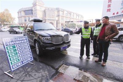 限行首日 南阳城区100多辆车闯禁行 交管:以劝导为主
