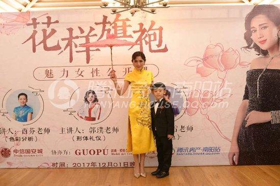 【中信国安城】花样旗袍魅力女性公开课落幕!