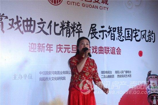 【戏曲】12.30中信国安城与您共赴梨园戏曲之约