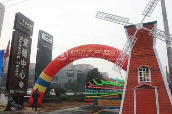 12月3日博泰香颂湾营销中心盛大开放!