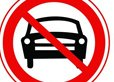 南阳市区道路限制