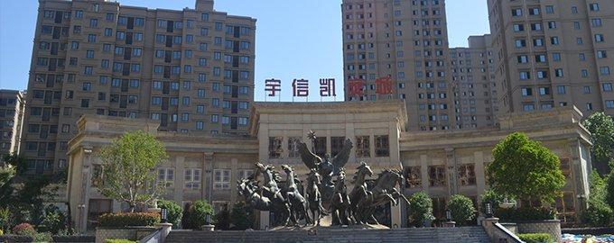 唐河宇信凯旋城:一座城市的荣耀福祉