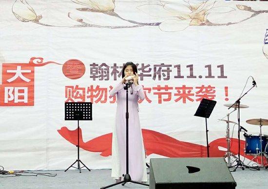 【狂欢】翰林华府11.11购物狂欢节圆满落幕!