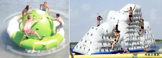 风情夏威夷·水上狂欢节|恒大帝景水上乐园好玩到飞起