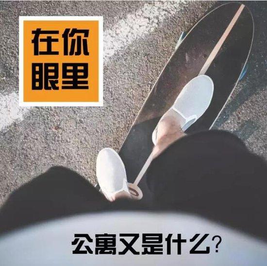 """五证齐全丨小公寓,大""""钱""""景,宜商宜居宜投资!"""