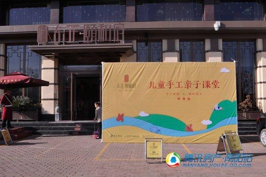12月24日东正颐和府亲子DIY活动温馨上演