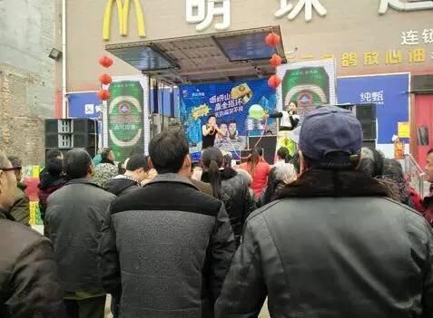 崂山啤酒巡回路演(南阳站)正在进行中!