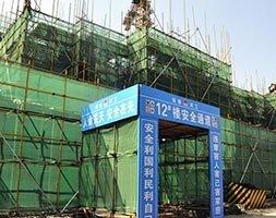 东正颐和府9月工程进度实景