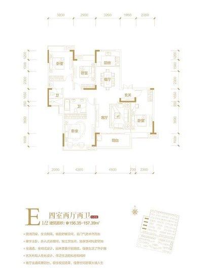墅质生活丨4室居住空间,生活何止游刃有余