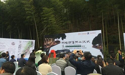 余姚鹿亭开建以树屋部落为核心的民宿项目