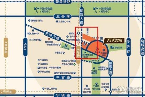 镇海新城南区核心 万科城醇享成熟配套