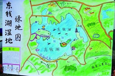 """大学生志愿者手绘""""绿地图""""图片"""