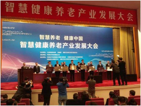 小柏家护成为宁波首个国家级智慧健康养老应用试点!