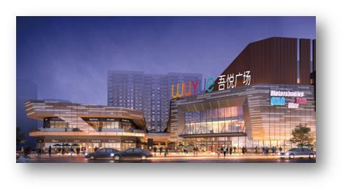 11月24日宁波新城吾悦广场240多个国内外品牌