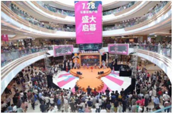 开业首日,截至28日零点,长春新城吾悦广场全天客流量突破40万人次图片