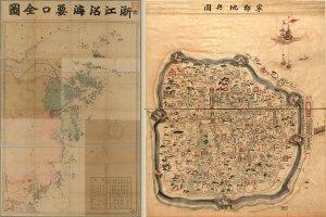 """""""寧郡地與圖"""" 可以看到200年前的寧波城"""