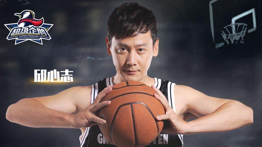 吴亦凡偷瞄宁泽涛