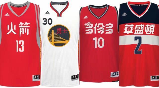 NBA今年推出四款中文球衣