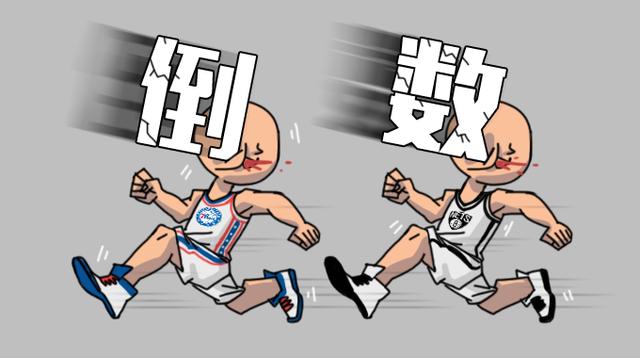 揭秘NBA跑男:扣篮王第一劳模 倒数第一疲于奔命