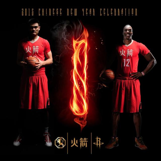 深度:NBA为何推中文球衣?后姚明时代的亿元蛋糕