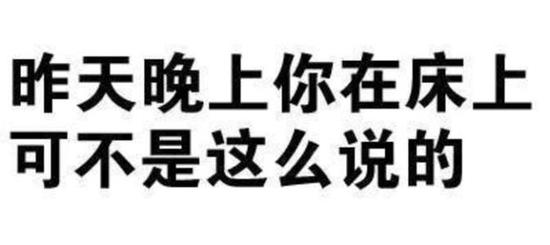 内江买房为什么一定要双卫 这些答案竟让人欲哭无泪