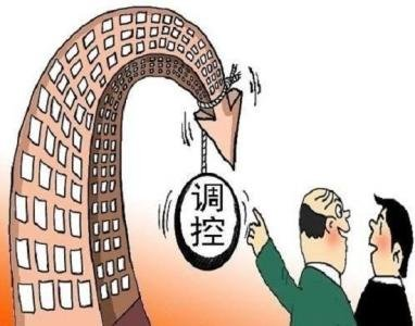 """房地产调控""""年中考"""":一旦松绑 楼市或面临压力"""