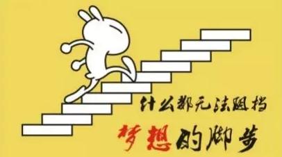 据说这是内江成功人士人手必备的标配