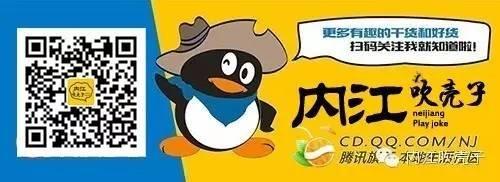 """八成地王信息不上报 国土部喊话""""稳定市场"""""""