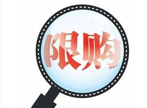 http://neijiang.house.qq.com/a/20170424/015077.htm