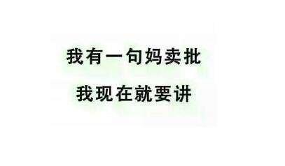 内江男人想娶媳妇成本至少38万 让你后悔自己是个儿