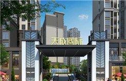 http://db.house.qq.com/neijiang_167776/