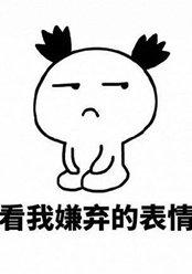 内江房市第19期:内江人娶媳妇成本