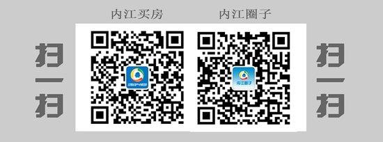 翡翠国际社区按揭购房优惠50元/㎡