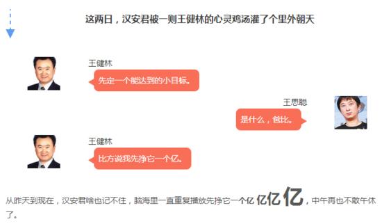 汉安天地 · 水上嘉年华 终极抢票已经火爆开启