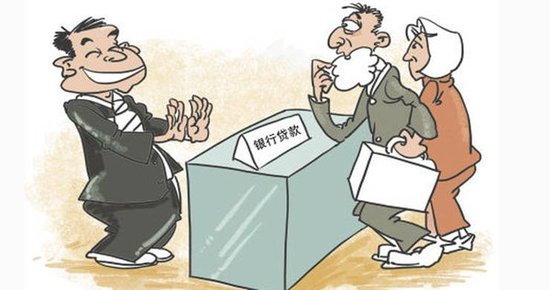 内江人值得一看:房贷申请被拒应该怎么补救
