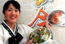 韩国传统y饮食文化